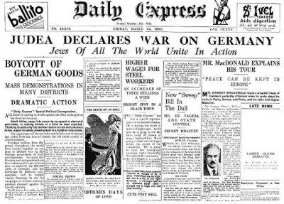 """Иудея объявила войну Германии за долго до """"холокоста""""."""