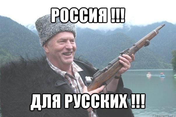 """""""Вагон для белых!  Вагон для русских!"""""""