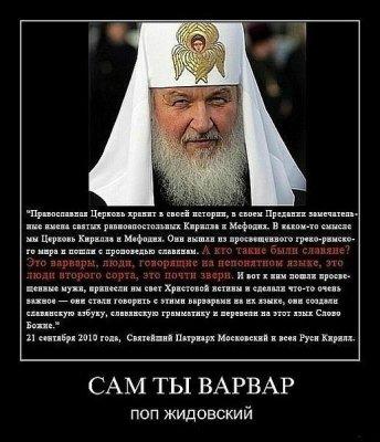 «Разговор на важные темы» Христианство и Православие - 3
