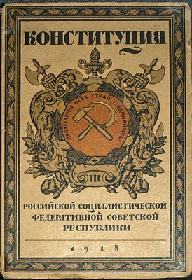 http://via-midgard.info//uploads/posts/2013-03/thumbs/davajte-razberemya-s-ponyatiem-fashizm.jpg