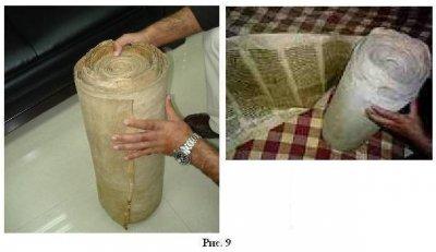 В Иране найдена гробница великого славянского мага Яромира, 12000 лет.