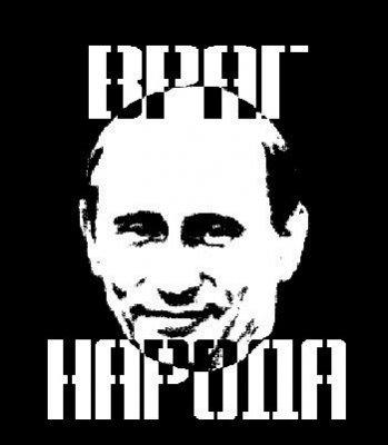 Достижения Режима Путина - МЕСЯЦ СТАБИЛЬНОСТИ