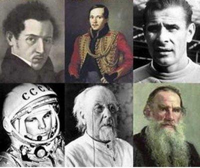 Русофобский Миф о Русской Лени