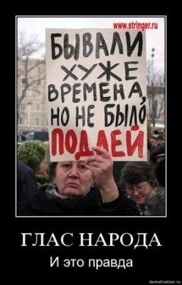 Митинг ПРОТИВ Ювеналки проводит РОДИТЕЛЬСКОЕ Движение.