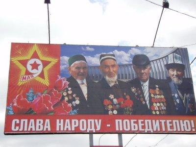 Неравноправное положение русских в СССР