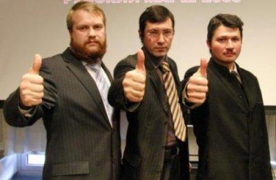 Поткин предупредил о готовящемся запрете ЭПО «Русские»