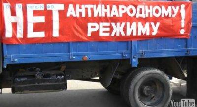 Акция протеста против роста цен и тарифов, введения универсальных электронных карт и ювенальной юстиции. Москва, Пушкинская площадь, 16 апреля 2011