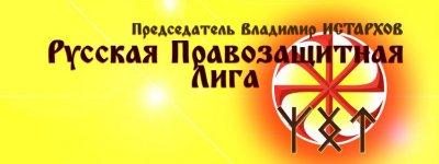 Про Мир, Труд, Май и гастарбайтеров