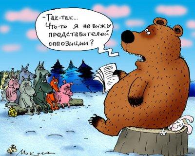 В Москве открылась выставка достижений Единой России