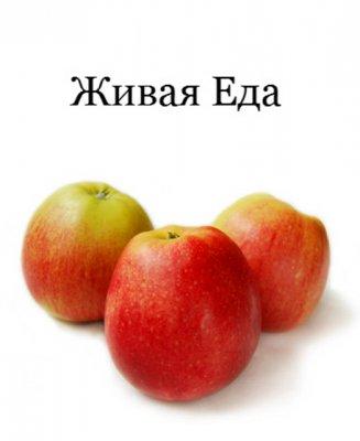 Живая еда (фильм)