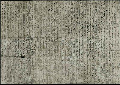 Надпись на древнерусском языке на южной стене притвора внутри пирамиды Унаса