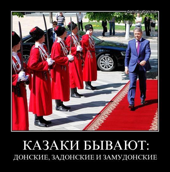 Запад обеспокоен как Россией, так и Януковичем, - премьер Канады - Цензор.НЕТ 170