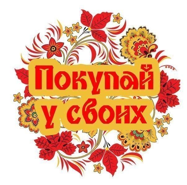 http://via-midgard.info//uploads/posts/2013-07/1374321809_hxtqciepb_a.jpg