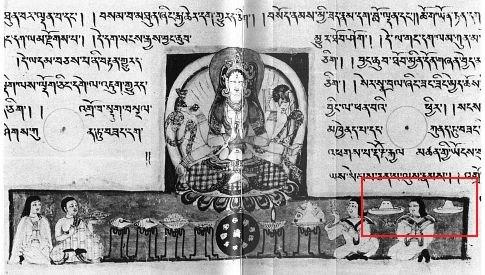 более древних текстов.