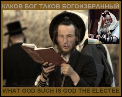 Сатанизм хабад