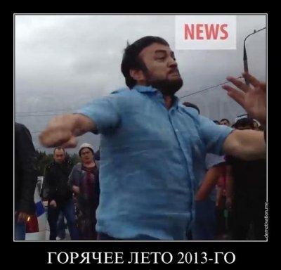 Дагестанец жестоко избивший полицейского не задержан / Обновлено: Напавший на полицейского кавказец задержан