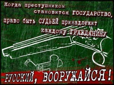Выжить в РФ: несколько советов по самообороне.