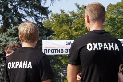 В Ростове-на-Дону прошёл Народный Сход