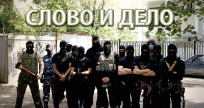 Русский набег на Москву
