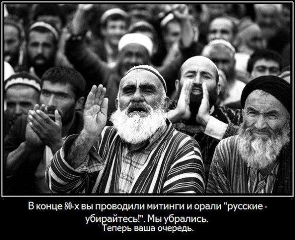 Вопрос Русской девушки мигрантам из Центральной Азии, заданный устами Германа Садулаева