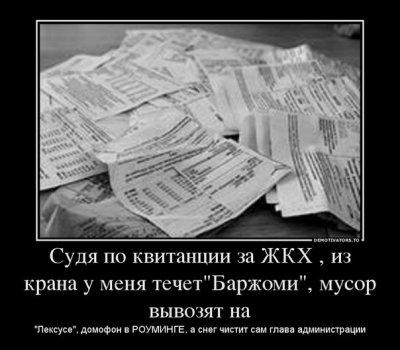 Безпощадная путинская стабильность: нищие пенсионеры и нормы на электричество, воду и тепло
