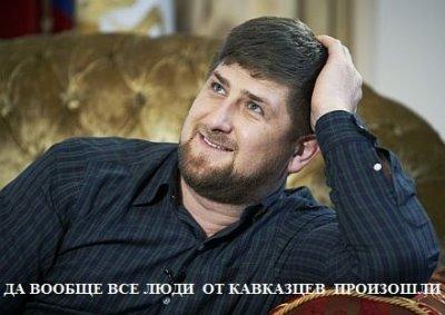 Чеченские учёные: Русы, Норманы, Готы и Саксы произошли от чеченцев