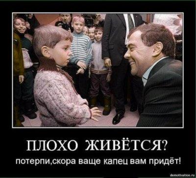 """Чеченцам раздали """"котлеты"""" наличных денег"""