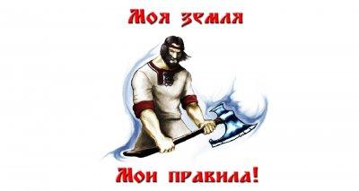 Бей жидов - спасай Россию