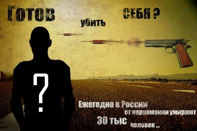 Наркотики из Средней Азии убивают Россию