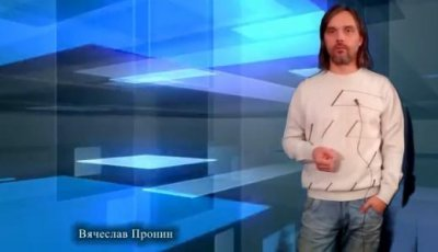 Видео Ефимову: Предопределить действия правительства