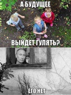 Выжженная земля российской политики