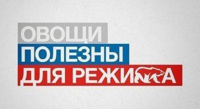 Другого русского народа у нас нет.