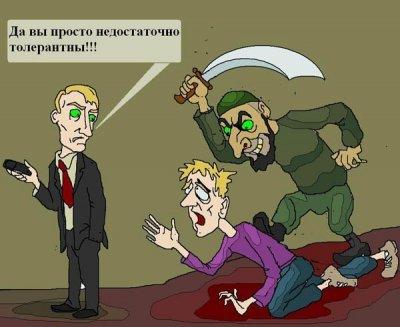 «У преступности нет национальности, кроме русской» или для чего нужен был волгоградский взрыв?