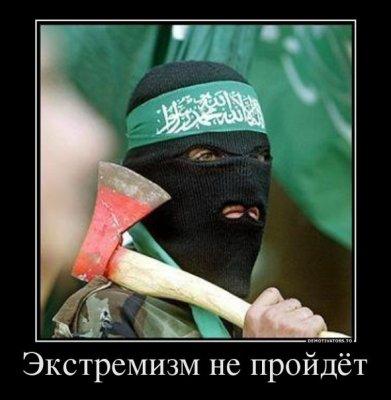 Джихад против «русского экстремизма»