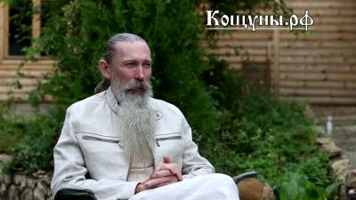 Поддержка писателя Трехлебова А.В