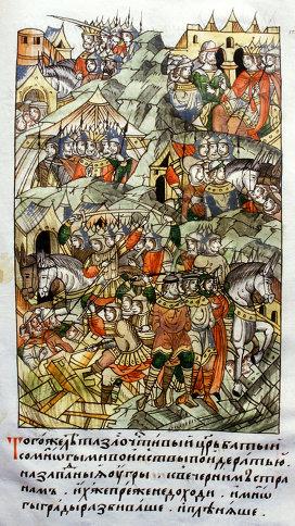 Эссе татаро монгольское иго 6036