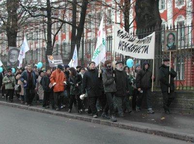 """ЛГБТ выступило за """"Россию без погромов"""""""