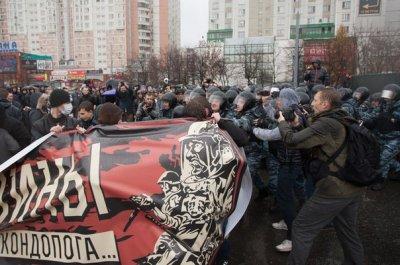 Провокация ОМОН против участников РМ