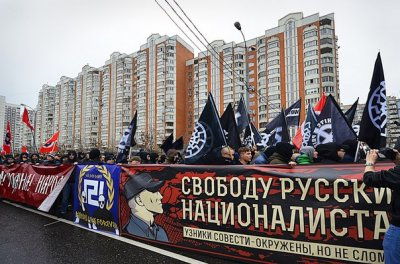 Национал-социалистический блок 2013
