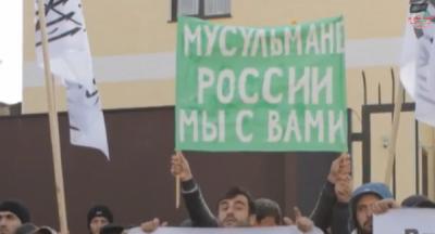 Исламизация Украины