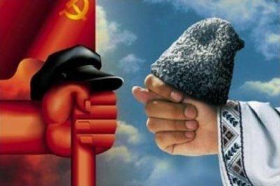 О двух разных народах.