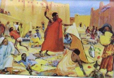 Будущее христианства: иконы Африки и Азии.