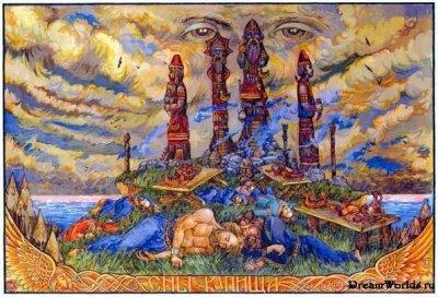 Учебно-практический семинар «Путь к овладению осознанным сновидением для познания миров Нави, Слави и Прави»