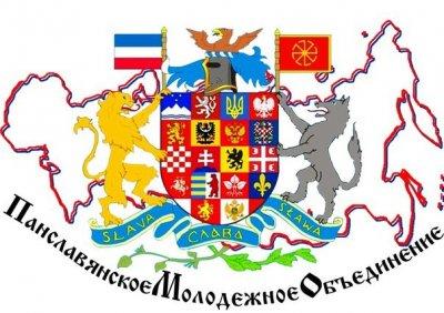 Панславянское молодёжное объединение Томска требует признания геноцида русских в Туве