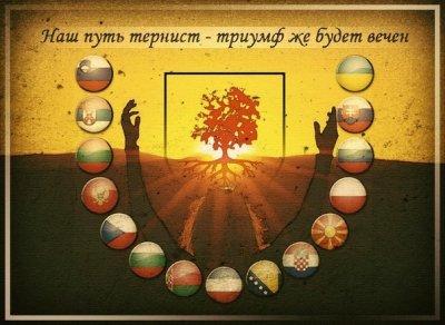 Генетическое единство поляков и русских