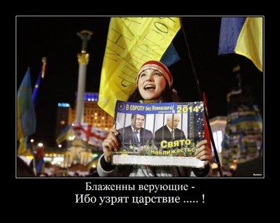 Дмитрий Орлов: Изнанка Евромайдана