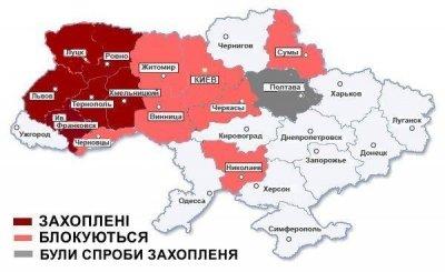Украина: гражданская война, распад или советско-олигархическая диктатура (Прямая трансляция)