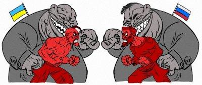 Братья по ненависти?