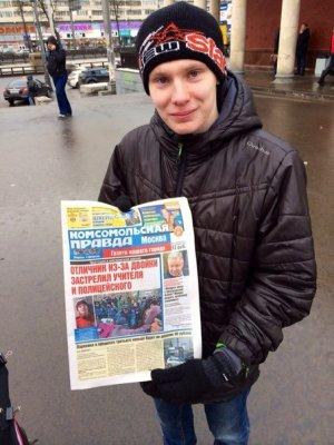 Московский школьный убийца был евреем