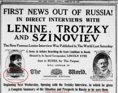 Еврейское правительство Ленина